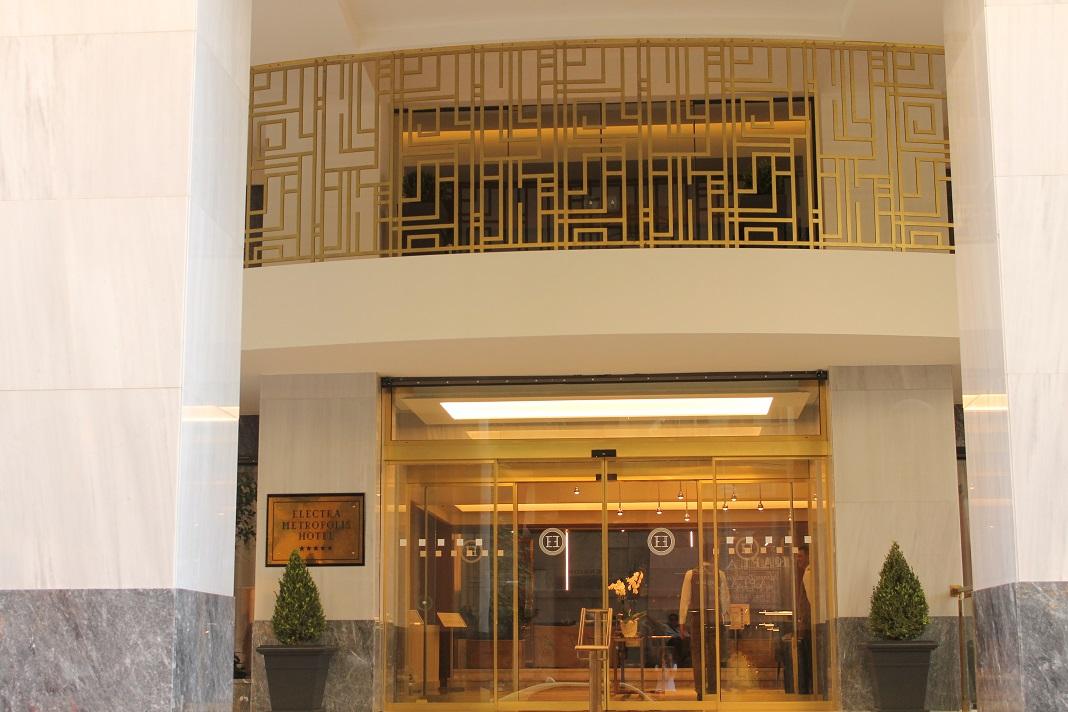 Ηλέκτρα Hotel